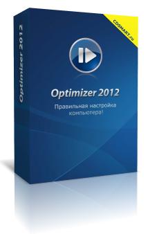 box-optimizer